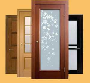Разные двери для дома