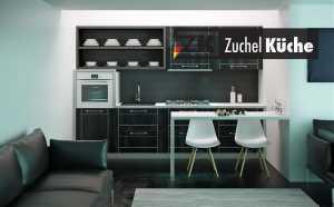Кухни из Германии