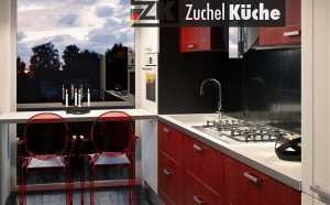 Салон немецких кухонь